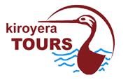 Kiroyera Tours